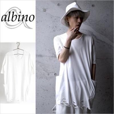 カットソー メンズ ロング丈 半袖 モード系 変形 ダメージ ポケット ホワイト 白 個性的 日本製 国産 オリジナル ブランド 夏 中性的 ユニセックス レディース