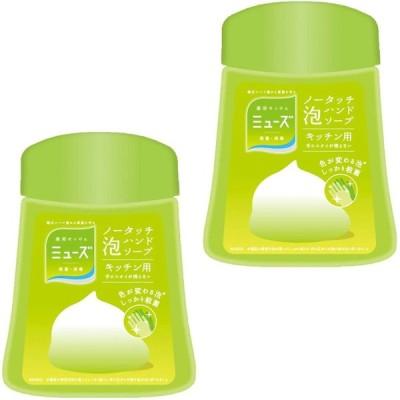 ミューズ ノータッチ 泡 ハンドソープ 詰め替え 香りが残らない 台所 キッチン用 (250ml×2個 約500回分) 殺菌 消毒 専用自動ディスペンサー用 保湿成分配合