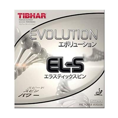 ティバー(TIBHAR) 卓球 ラバー エボリューション EL-S 回転系ハイテンション (ブラック 2.1)
