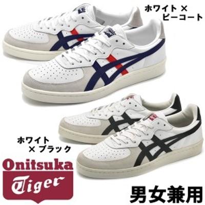 オニツカタイガー GSM 男性用兼女性用 ONITSUKA TIGER D5K2Y 0190 100 メンズ レディース スニーカー (1117-0024)