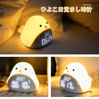 置き時計 置時計 インテリア時計 プレゼント 面白い 目覚まし時計 シンプル モダン おしゃれ  デジタル 可愛い 静か LED かわいい 誕生日 光る 明るい 子供