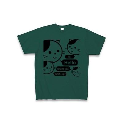 「あいさつ」ねこ Tシャツ(ディープグリーン)