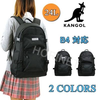 KANGOL(カンゴール) リュック デイパック リュックサック バックパック 24L B4 PC収納  メンズ レディース ジュニア