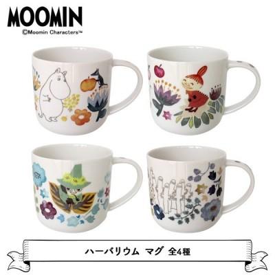 マグカップ (ムーミン)ハーバリウム マグ 全4種