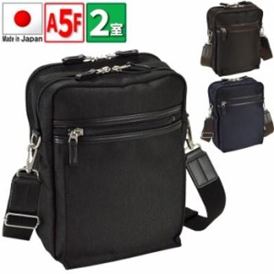 ショルダーバッグ 日本製 豊岡製鞄 メンズ A5ファイル 混紡 2室 旅行 街持ち 黒 紺 チョコ KBN33715 BROMPTON