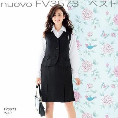FOLK フォーク FV3573 ベスト レディース 全3色【お取り寄せ製品】【女性用 事務服 営業 受付嬢 リクルート スーツ 制服】