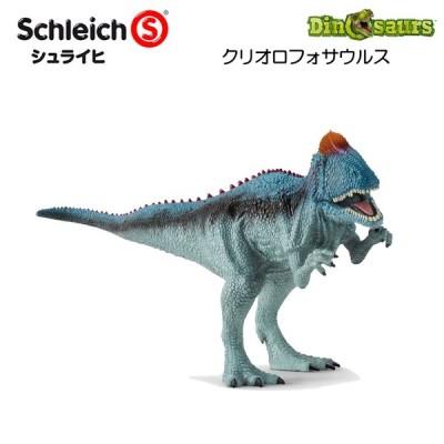 クリオロフォサウルス 15020 恐竜フィギュア ディノサウルス シュライヒ