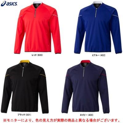 ASICS(アシックス)ゴールドステージ シールドフリースジャケット(2121A248)野球 ソフトボール ウェア 長袖 防風 はっ水 保温 ストレッチメンズ