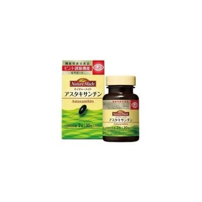 大塚製薬 【NatureMade(ネイチャーメイド)】アスタキサンチン 30粒 [振込不可]