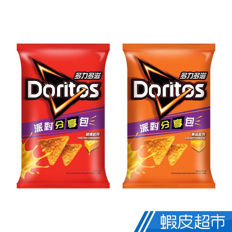 Doritos多力多滋 玉米片派對包 超濃/黃金 起司  蝦皮直送