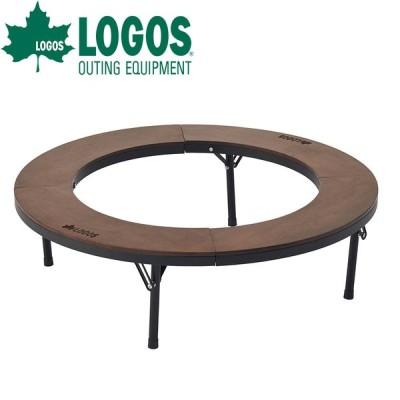 ロゴス LOGOS アイアンウッド囲炉裏サークルテーブルL ミニテーブル コンパクトテーブル レジャーテーブル 簡易テーブル 折りたたみ 折り畳み コンパクト 軽量