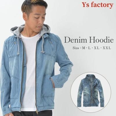 メンズファッション デニムパーカージャケット ジージャン Gジャン 長袖上着 アウター 秋物 冬物 ジャンパー コート ダメージジーンズ風 大きいサイズ サイズ豊