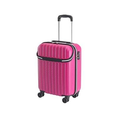 ACTAS アクタス スーツケース 軽量 TSAロック搭載 トップオープン キャリーケース 旅行 出張 トラベル (ピンク S)