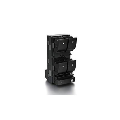 AutoHorizon 2007-2016 GMC Acadia Power Master Window Switch Left/Drive
