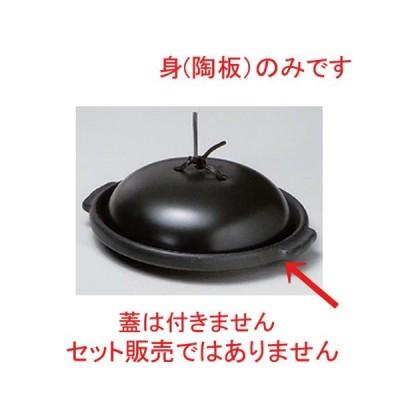 ☆ 耐熱調理器 ☆黒6.0陶板 (身のみ) [ 18.3 x 16.7 x 2.6cm 450g ] 【 カフェ レストラン 洋食器 飲食店 業務用 】