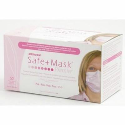 メディコムジャパン お得なマスク セーフマスク プレミア ピンク 単品 50枚