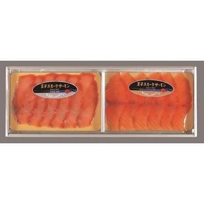 北海道産秋鮭とノルウェー産フィヨルドサーモンのスモーク2種セット(各60g)