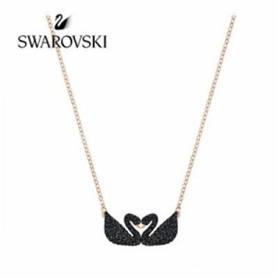 SWAROVSKI/ スワロフスキー  Iconic Swan Double ネックレス【正規品】【ホワイトデー】【母の日】【誕生日】【ネックレス】