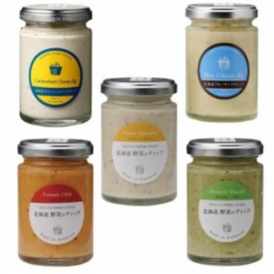 白亜ダイシン ノースファームストック 北海道ディップ5種 北海道野菜3種(各6個)/チーズ2種(各3個)