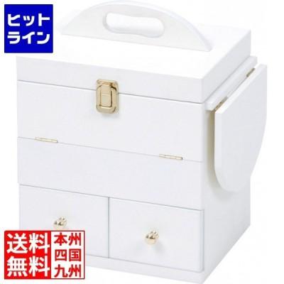 コスメボックス(ホワイト) MUD-6930WH【大型商品につき代引不可・時間指定不可・返品不可】 MUD-6930WH