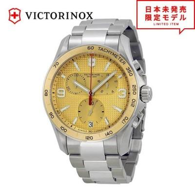 Victorinox ビクトリノックス メンズ 腕時計 リストウォッチ 241658 日本未発売 当店1年保証 最安値挑戦中!