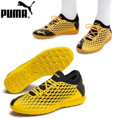プーマ メンズ サッカーシューズ フューチャー 5.4 TT トレーニングシューズ トレシュー サッカー フットサル シューズ 靴 練習 部活 クラブ puma 105803