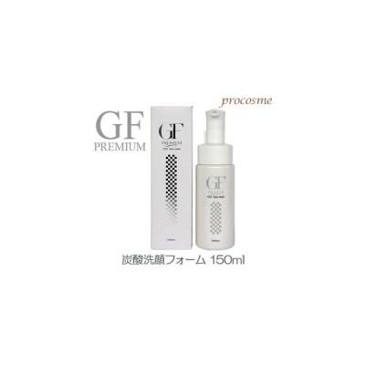 セルケア GF プレミアム 炭酸洗顔フォーム 150ml