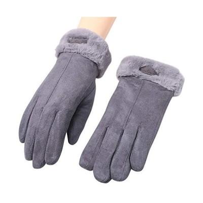Caseeto 手袋 レディース 五本指 てぶくろ グローブ 防風機能 防寒保温 裏起毛 フワフワ クリスマス プレゼント