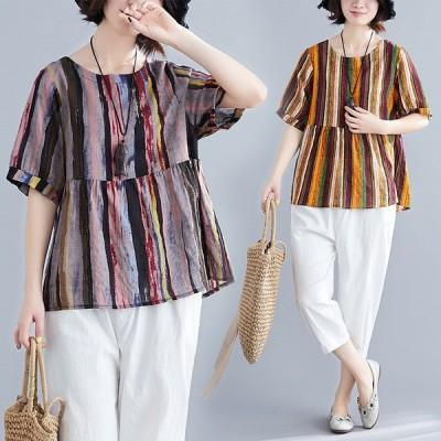 シャツ レディース トップス  半袖 Tシャツ  ストライプ柄 夏 カジュアル ゆったりブラウス オシャレ きれいめ 春夏