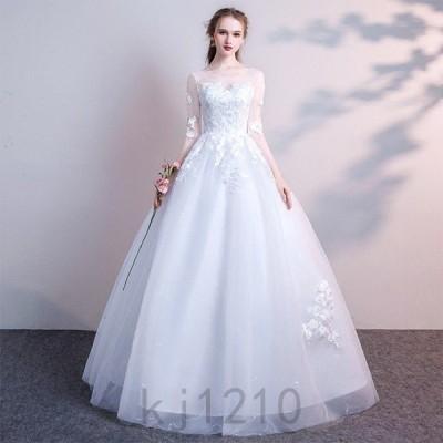 ウェディングドレス Aラインドレス エンパイア ロングドレス 袖ありドレス 刺繍 結婚式二次会 花嫁 編み上げタイプ 二次会  ウェディング S-XXL
