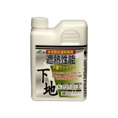 ニッペ 遮熱性能下塗シーラー 1L 防水塗料専用