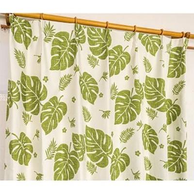5種類から選べる遮光カーテン 1枚のみ 150×200 グリーン モンステラ柄 リーフ柄 洗える 形状記憶 タッセル付き 遮光モンステラ