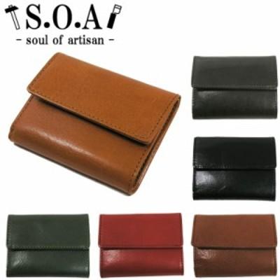 送料無料 S.O.A イタリアンレザー 牛革 三つ折り財布 ミニウォレット No.65301 極小財布 5カラー