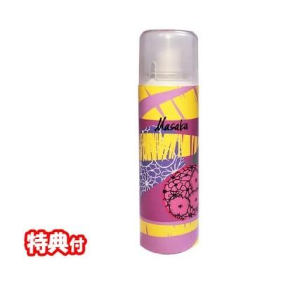 MASAKA マサカ ビューティキープミスト 80g 仕上げ用化粧水 日本製 メイク 長持ち 化粧 マスク 汚れ対策 化粧崩れ対策 ビューティーキープミスト