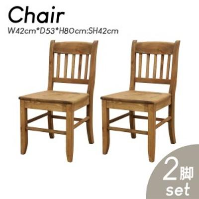【2個セット】 チェア ダイニングチェア 幅42cm 椅子 いす 食卓椅子 チェアー 木製 ダイニングチェアー レトロ モダン シンプル リビング