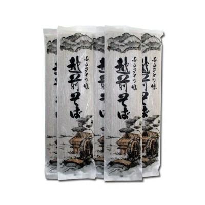 福井県の越前そば 乾麺200g入×5袋
