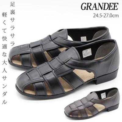 サンダル メンズ 靴 カメサンダル 黒 ブラック ダークブラウン 通気性 軽量 軽い グルカサンダル 夏 GRANDEE 7814 平日3~5日以内に発送