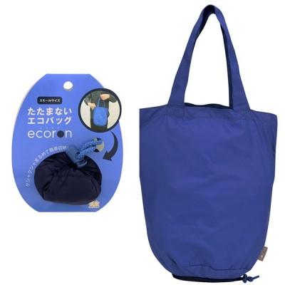 サンスター文具 エコバッグ エコロン ecoron S NV ネイビー S2288419 買い物袋 コンパクト 小型 サブバッグ