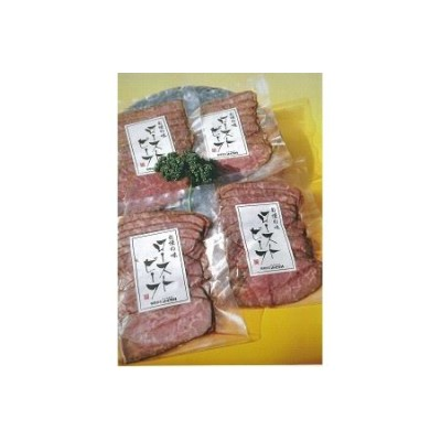 D002 仙台牛ローストビーフスライス