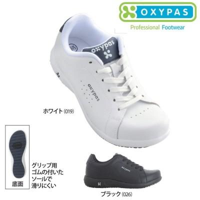 ナースシューズ OX-4003 「オキシパス」EVA(エバァ)女性用 天然皮革・牛革 医療用靴
