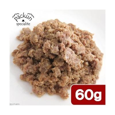 国産 砂肝とチーズミンチ 60g 無着色レトルト 犬猫用 Packun Specialite