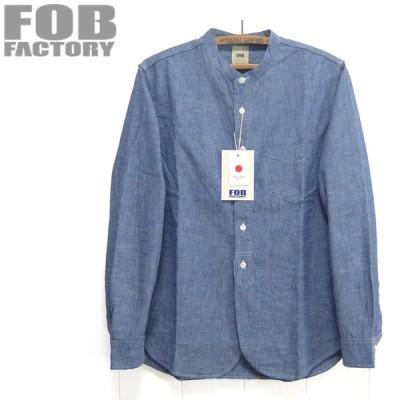 FOBファクトリー [F3428]セルヴィッチ シャンブレー バンドカラー シャツ SELVEDGE CHAMBRAY BAND COLLAR SHIRT