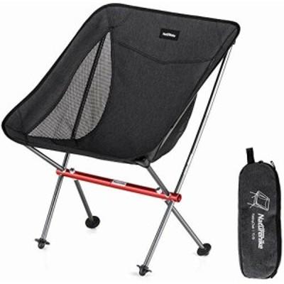 Naturehike アウトドアチェア 椅子 キャンプ 丈夫 アルミ合金&通気ポリエステル 折り畳み 軽量 コンパクト 持ち運び便利 安定性 組み立て