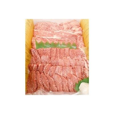 三好市 ふるさと納税 和一牛焼肉用・スライス詰合せ(計1500g)