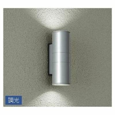 DAIKO 【送料無料】LZW-92356XS LED屋外ブラケット DECO-S50/S50C (E11) ランプ別 (LZW92356XS)
