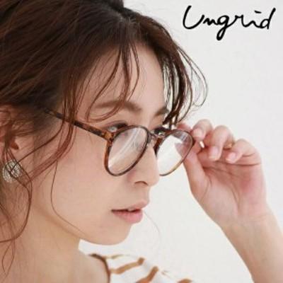 Ungrid アングリッド メタルブリッジ伊達メガネ 112011030001【2021】【SS】【2021春夏】【入荷】サングラス