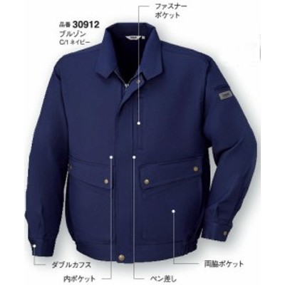 K3091 秋冬用KANSAIブルゾン(30912) 大川被服(DAIRIKI)作業服・作業着 社名刺繍無料 S~5L ポリエス