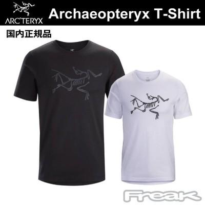 ARC'TERYX アークテリクス  アーキオプテリクス Tシャツ メンズ Archaeopteryx SS T-Shirt Men's  国内正規品arcteryx