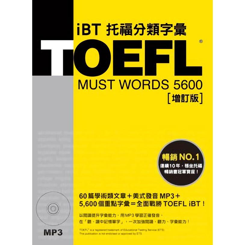 TOEFL iBT托福分類字彙 (增訂版/附MP3)