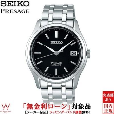 無金利ローン可 セイコー プレザージュ SEIKO PRESAGE ジャパニーズガーデン SARY149 自動巻 手巻 腕時計 メンズ